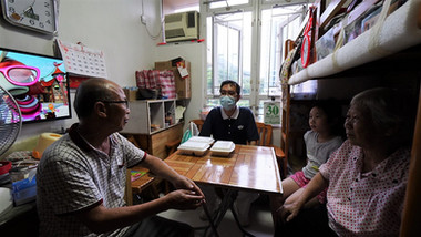 慈善 社區活動 |20200715探訪觀塘舊區