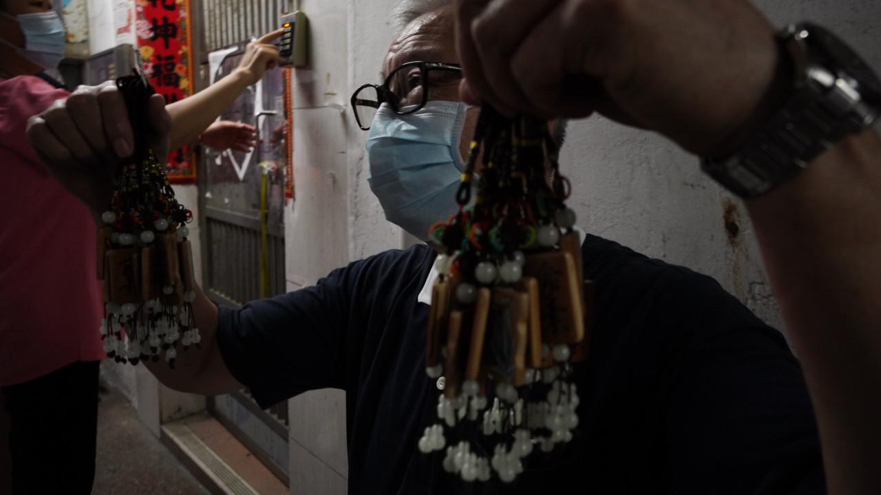 慈善 社區活動 20201001觀塘舊區雲漢大樓關懷