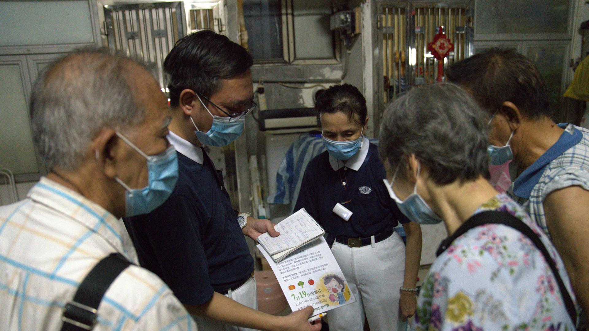 慈善 社區活動  20200715探訪觀塘舊區
