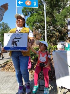 印尼外傭值假日幫忙籌款,幫忙印尼受災災民.jpeg