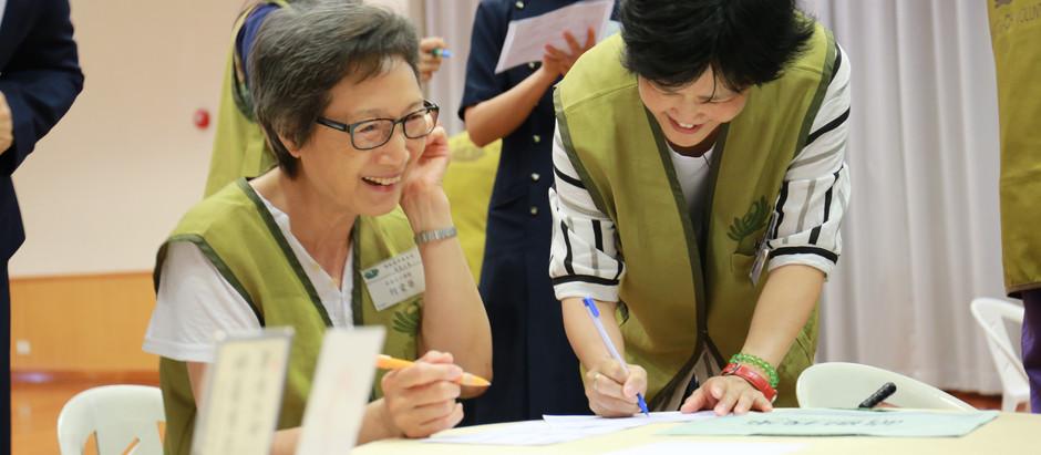 社區志工課程 深入具啟發性