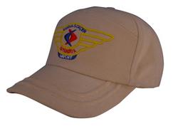 7 Parça Premier Şapka