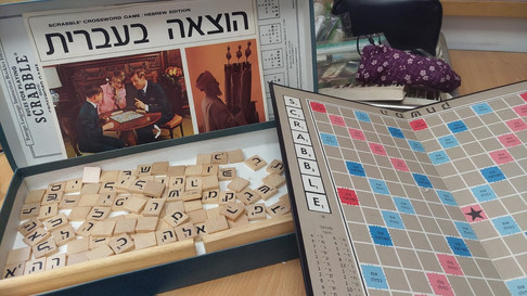 Hebrew Scrabble!