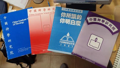 historical CGST folders
