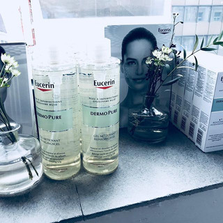 To launch its new DermoPure range for acne prone skin, Interel Plus advised Eucerin to participate at the annual Beauty Speed Date. During this new event format, journalists and bloggers meet a whole range of beauty brands during small speed date sessions.