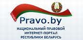 pravoby_logo_text.png