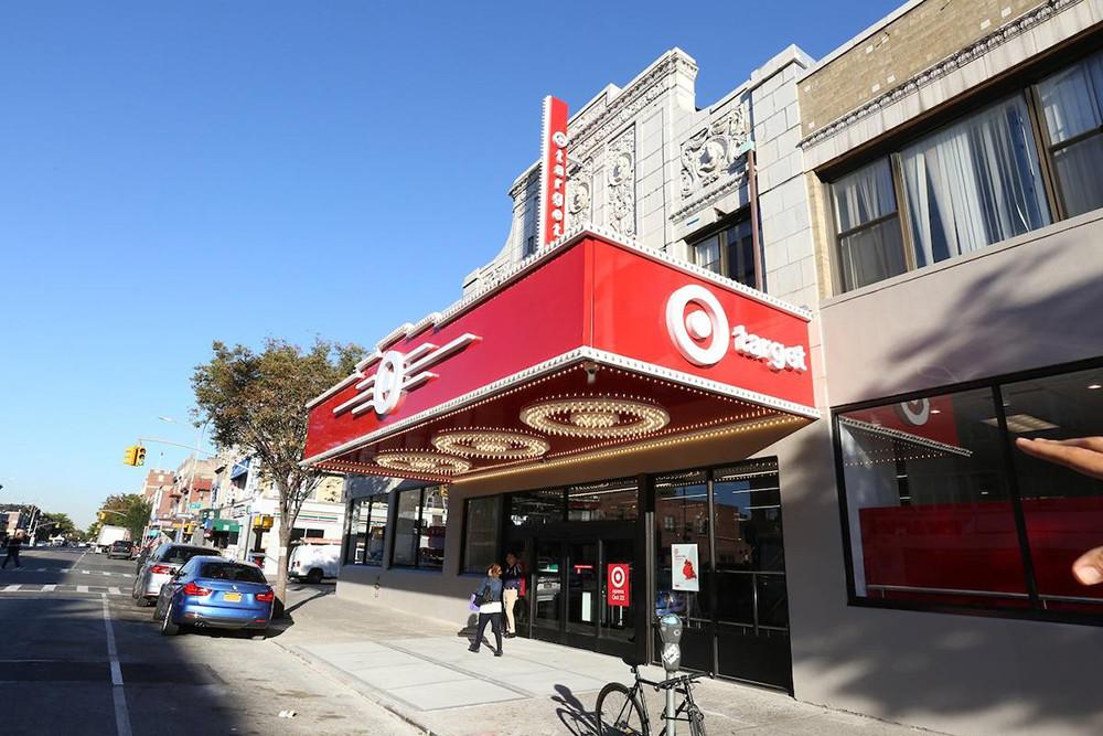 A small-format Target in Bensonhurst, Brooklyn NY.