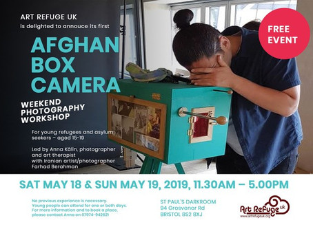 Afghan Box Camera / Kamra-e-Faoree