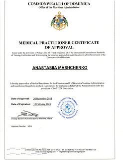 Medical Practioner Approval - Anastasiia