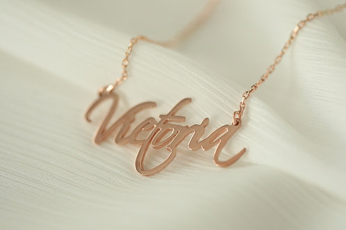 Script Font,Calligraphy Name Necklace 18K Rose Gold Plated 925 sterling silver