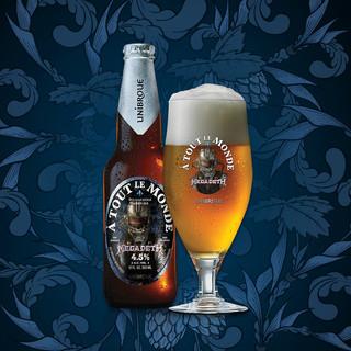 MEGADETH - À TOUT LE MONDE BEER
