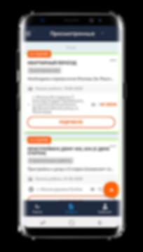 скриншот самсунг1_2.png
