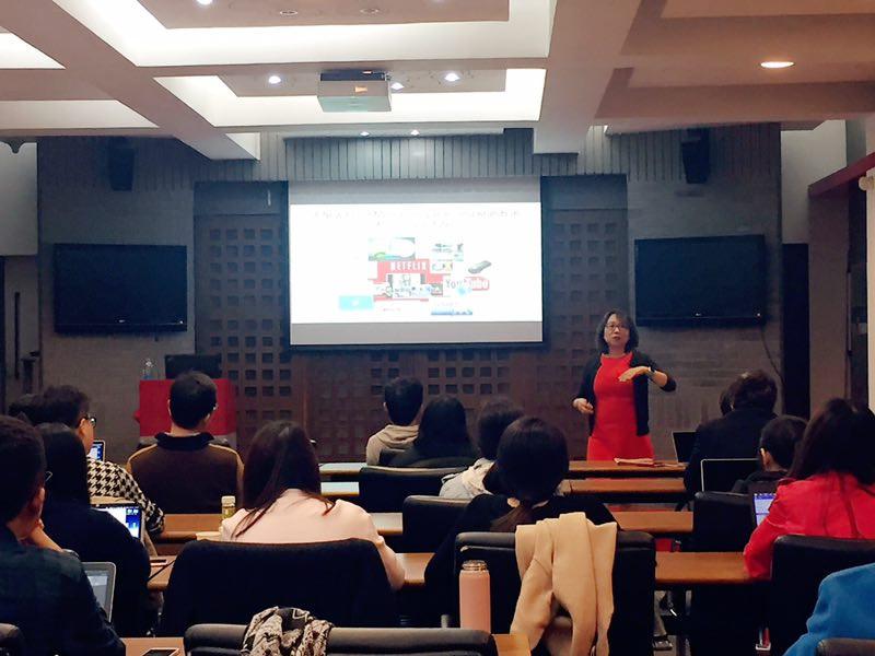 lecturing at Tsinghua University and Communication University of China