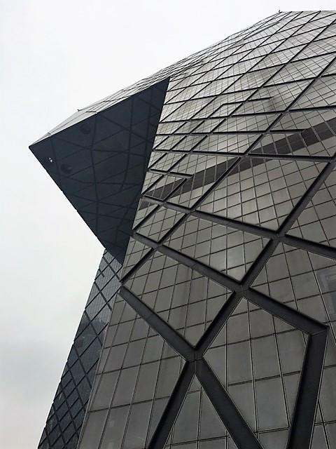 The incredible CCTV building in Beijing