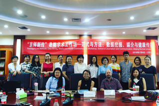 A visit to China - Beijing Normal University