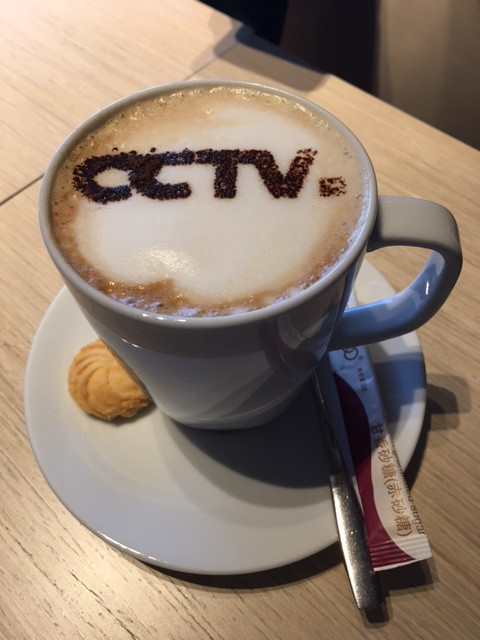 The CCTV latte. It was as impressive as the building!