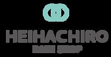 heihachiroロゴ.png