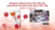 ads-web-05.png