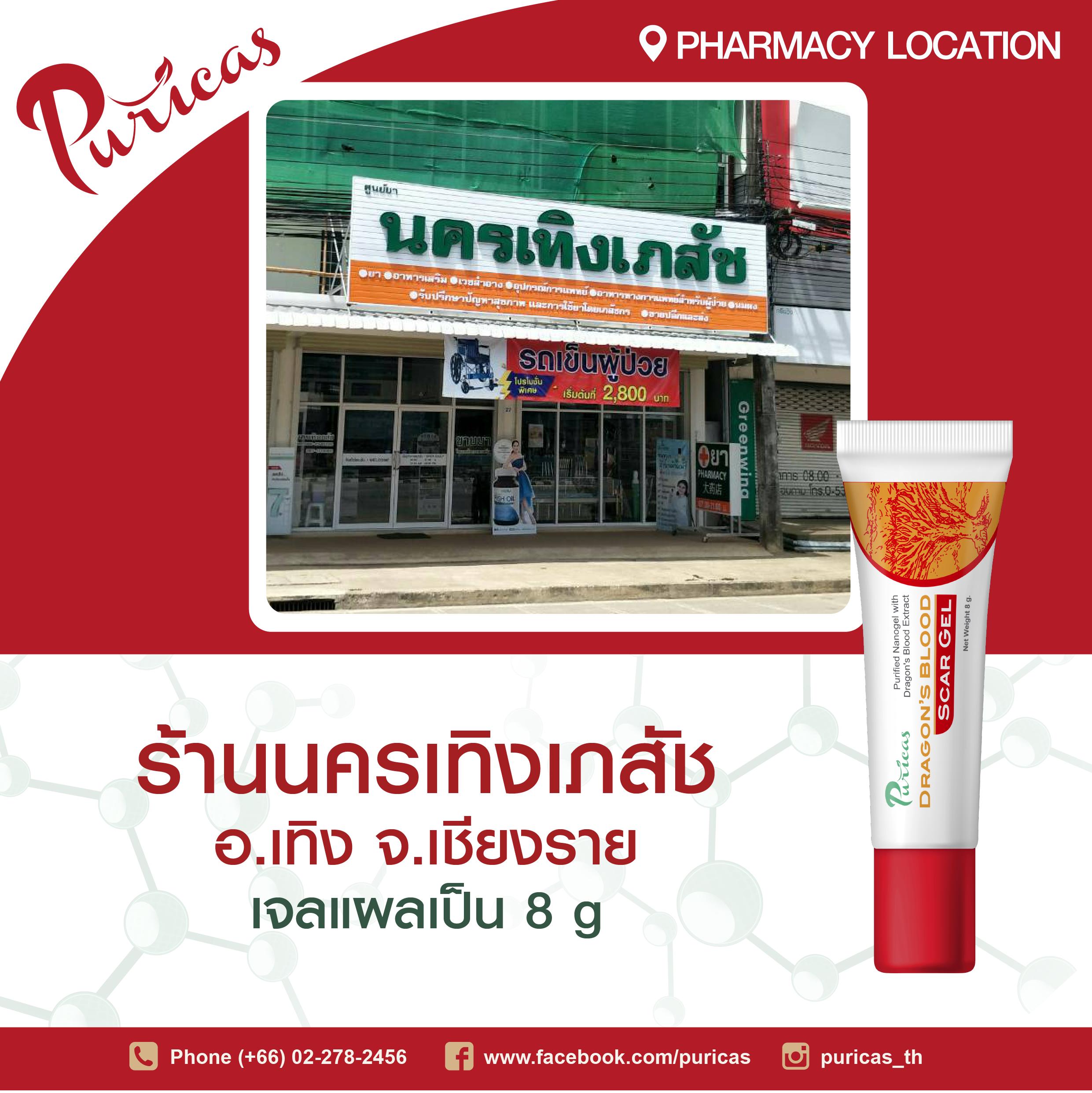 drugstore-22