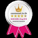 Awards Cosmenet.png