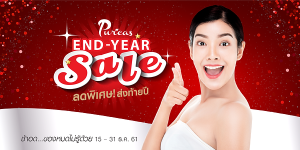 end year sale web-01.png