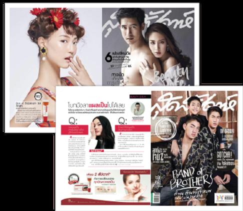 magazine-02-02.png