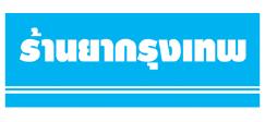 logo shop-07.png