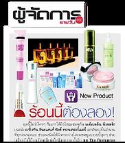 magazine-06.png