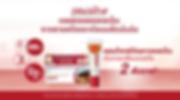 ads-web-10-01.png