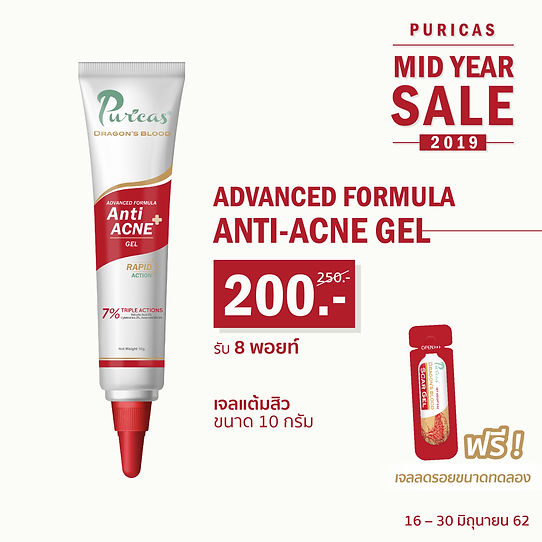 mid year sale 2-06.jpg