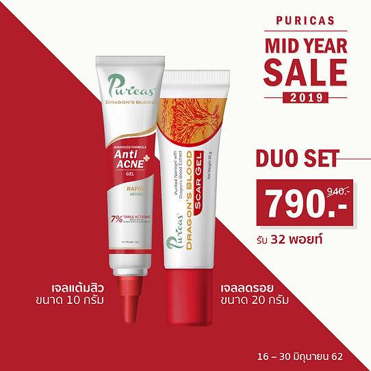 mid year sale 2-05.jpg
