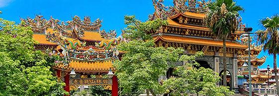 Perfume Pagoda.jpg