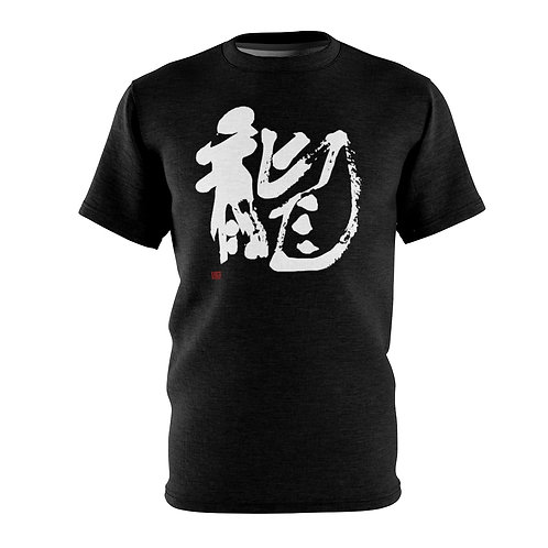 Dragon (white) - AOP Cut & Sew Tee