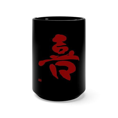 Joy (red) - Black Mug 15oz