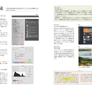 無償公開ベース_004.jpg