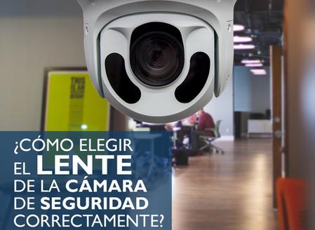 ¿Cómo elegir el lente de la cámara de seguridad correctamente?