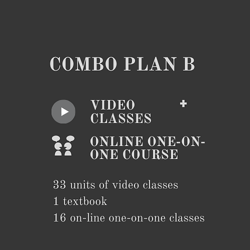 Combo Plan B