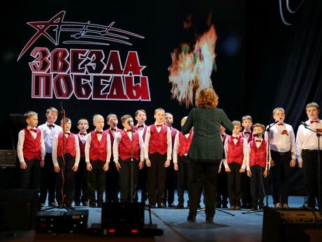 Окончен прием заявок на V областной фестиваль патриотической песни «Звезда победы»