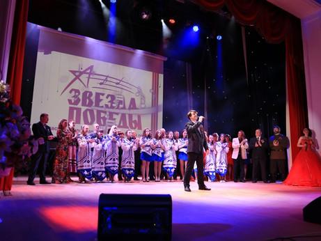 В Екатеринбурге назвали победителя I областного фестиваля патриотической песни «Звезда Победы»