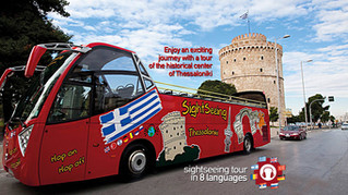Sightseeing in Thessaloniki