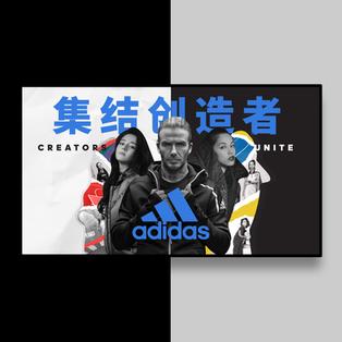 adidas-19Q3_KV