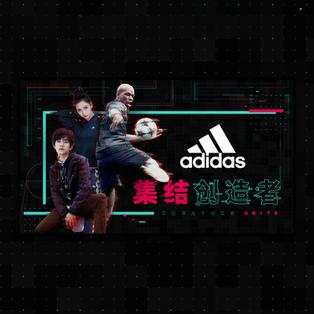 adidas-19Q3_wix2.png