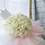 Thumbnail: True Love (99 White Roses)