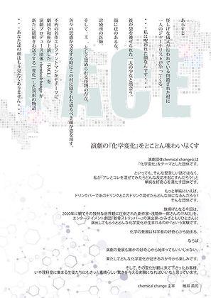 line_51554961409916.jpg