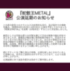 Screenshot_20200315-132813_edited.jpg
