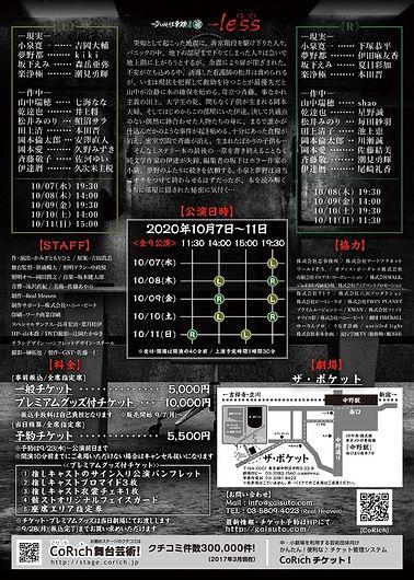 line_140137967838987.jpg