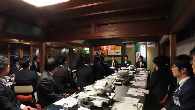 県北4JC第1回合同役員会議