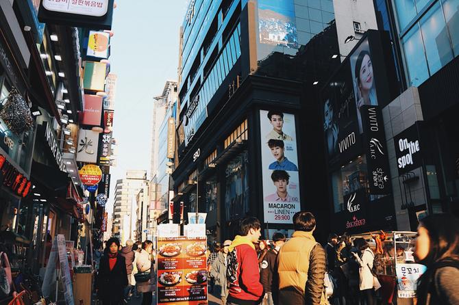 Super Semester in Seoul