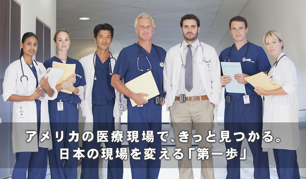 education cover pic.jpg