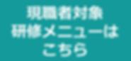 genshoku_kochira.png